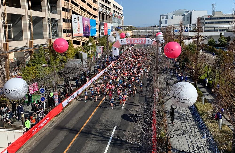 Nagoya maraton