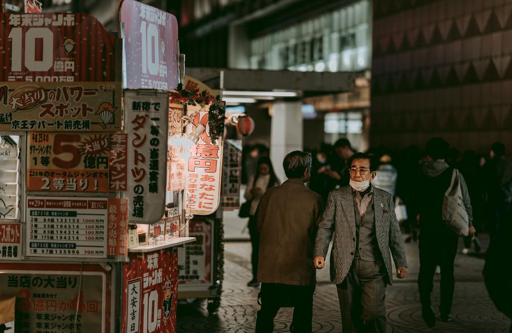 Tokio przed Igrzyskami Olimpijskimi