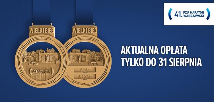 MW_slider_medal.jpg