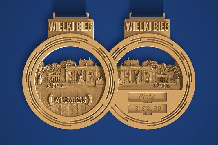 41_PZU_MW_medal.jpg